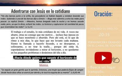 PQA. SANTA RITA ENCUENTRO DE ORACIÓN SEMANAL 12 JUNIO